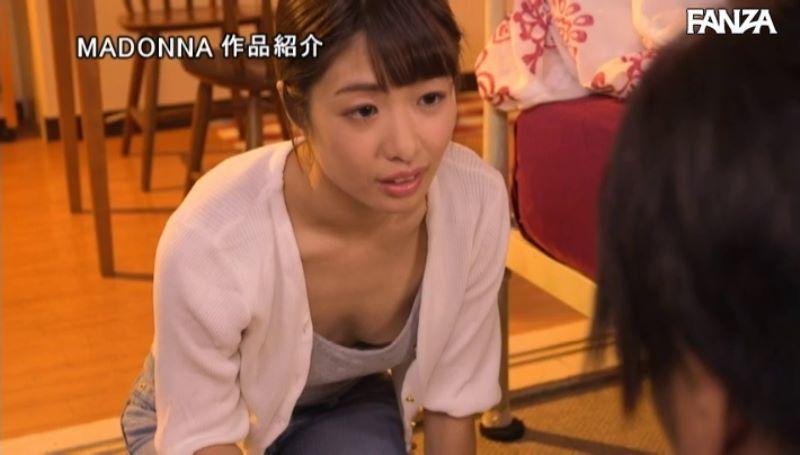 浮きブラ奥さん 川上奈々美 エロ画像 32