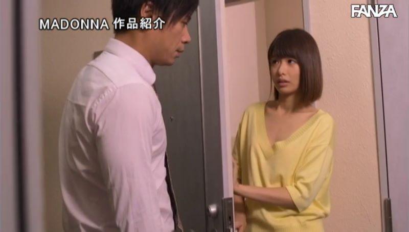 浮きブラ奥さん 川上奈々美 エロ画像 40