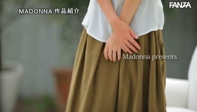 台湾人妻 林美玲 エロ画像 14