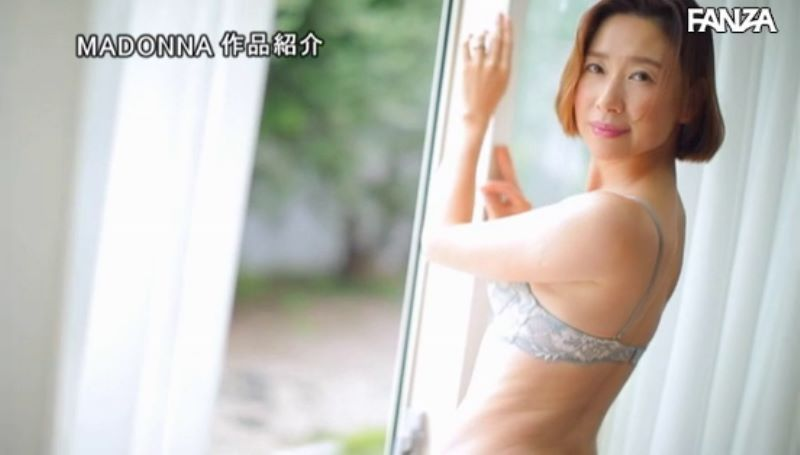 台湾人妻 林美玲 エロ画像 18