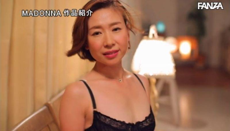 台湾人妻 林美玲 エロ画像 19