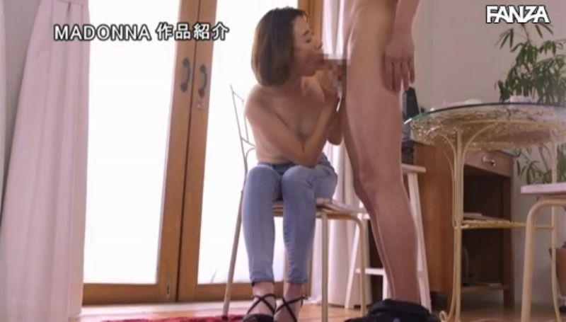 台湾人妻 林美玲 エロ画像 32