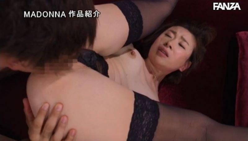 台湾人妻 林美玲 エロ画像 42