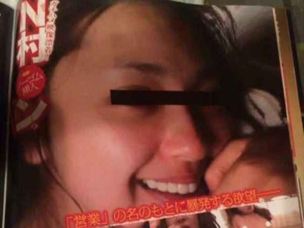 中村アン 枕営業 ハメ撮り 流出 エロ画像 2