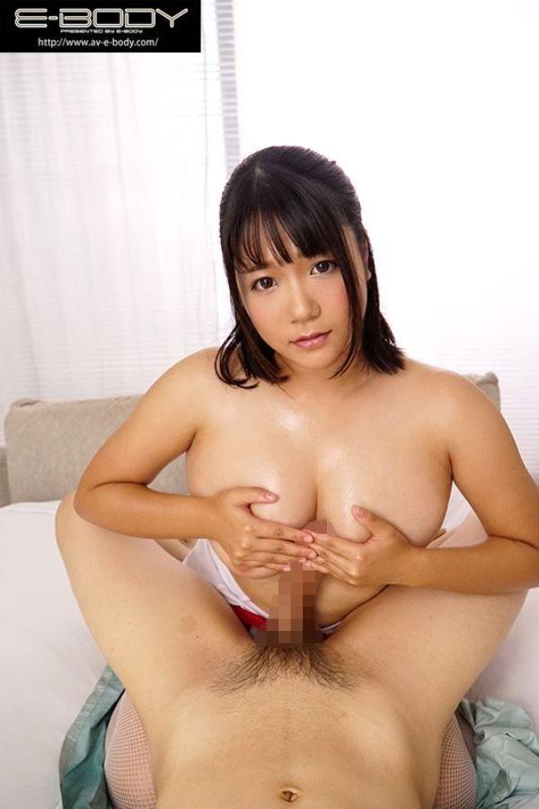 ボインちゃん 明望萌衣 エロ画像 6