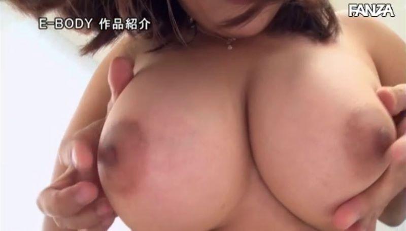 ボインちゃん 明望萌衣 エロ画像 18