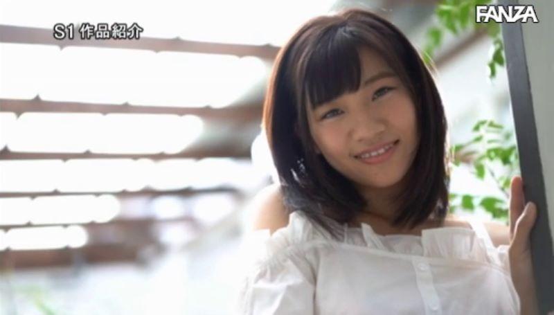 ぷっくり乳輪の美白少女 畑めい エロ画像 31
