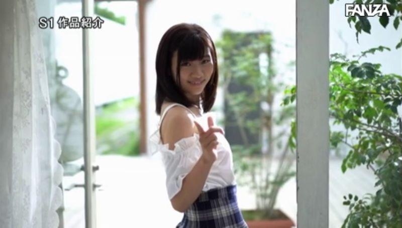 ぷっくり乳輪の美白少女 畑めい エロ画像 44