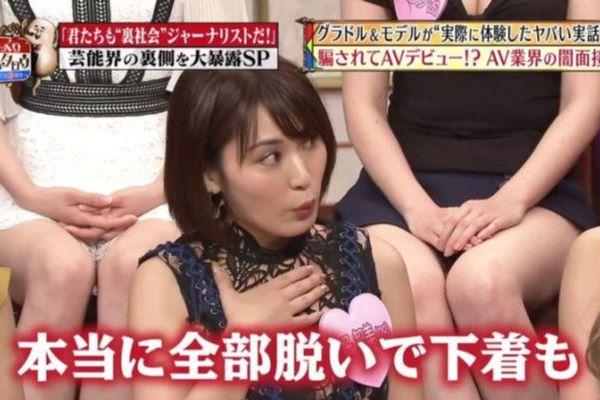 元AKBメンバー 枕営業 セックス 暴露 エロ画像 1