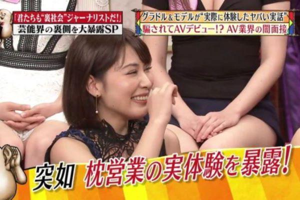 元AKBメンバー 枕営業 セックス 暴露 エロ画像 2