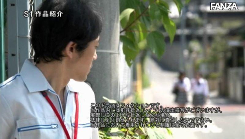 美巨乳JK 夢乃あいか レイプ画像 12