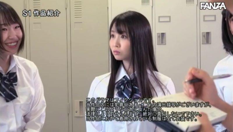 美巨乳JK 夢乃あいか レイプ画像 14