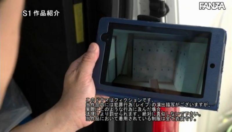 美巨乳JK 夢乃あいか レイプ画像 20