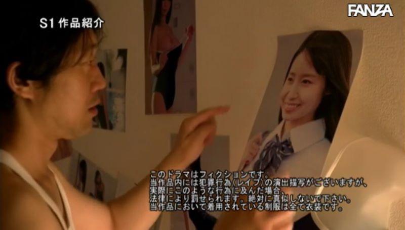 美巨乳JK 夢乃あいか レイプ画像 32