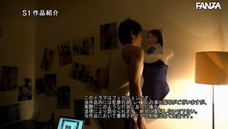 美巨乳JK 夢乃あいか レイプ画像 33