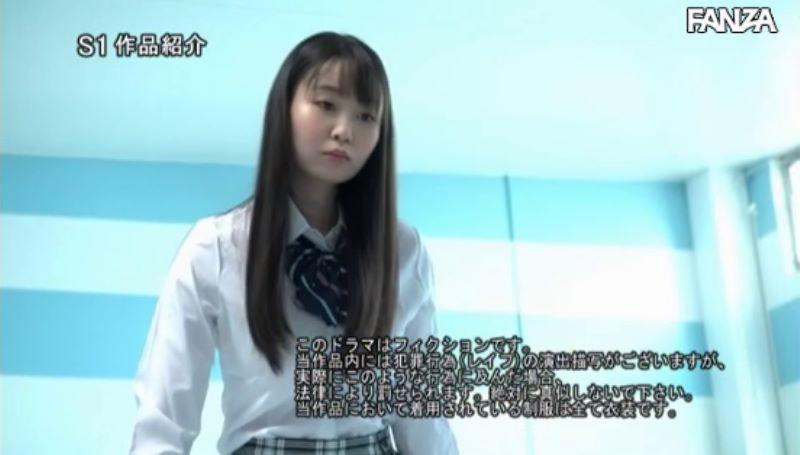 美巨乳JK 夢乃あいか レイプ画像 35