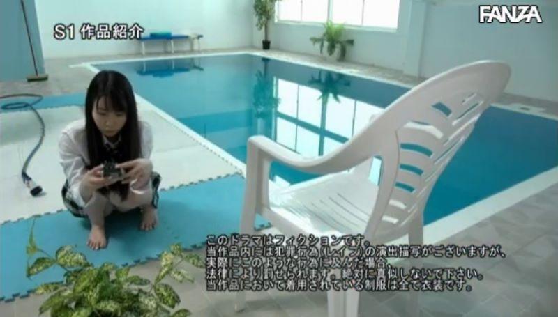 美巨乳JK 夢乃あいか レイプ画像 37