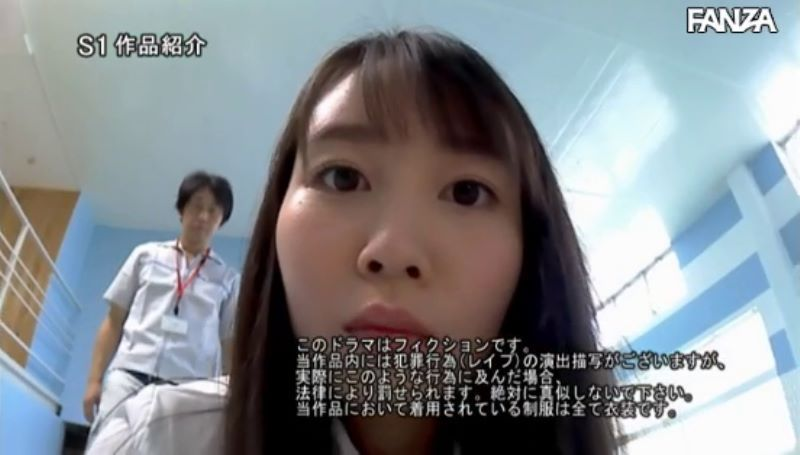 美巨乳JK 夢乃あいか レイプ画像 38