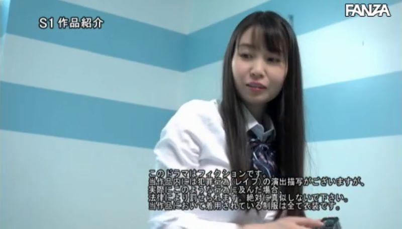 美巨乳JK 夢乃あいか レイプ画像 39