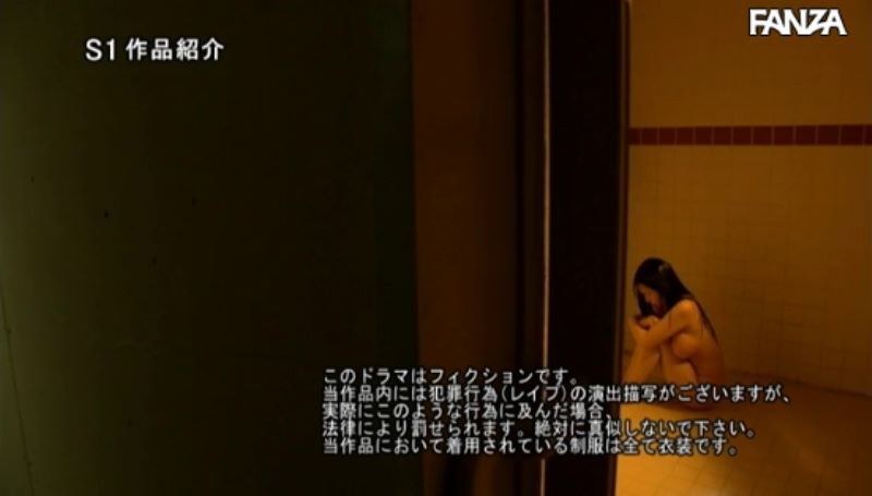 美巨乳JK 夢乃あいか レイプ画像 46