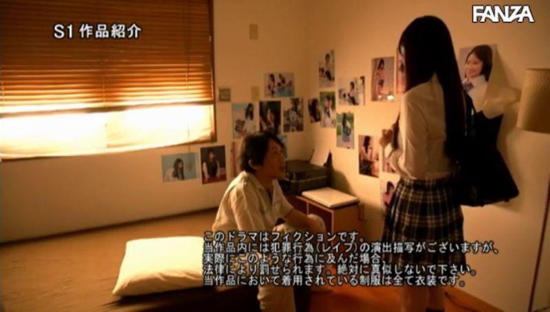 美巨乳JK 夢乃あいか レイプ画像 52