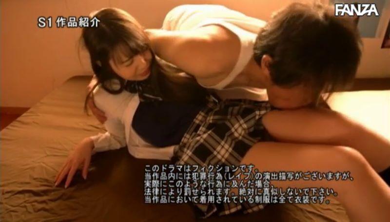 美巨乳JK 夢乃あいか レイプ画像 56