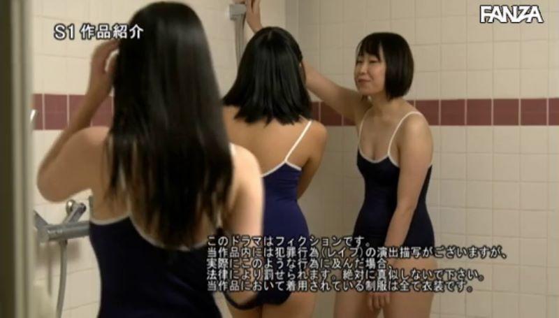 美巨乳JK 夢乃あいか レイプ画像 61