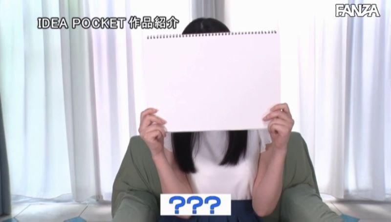 ピュア美少女 楓カレン エロ画像 17