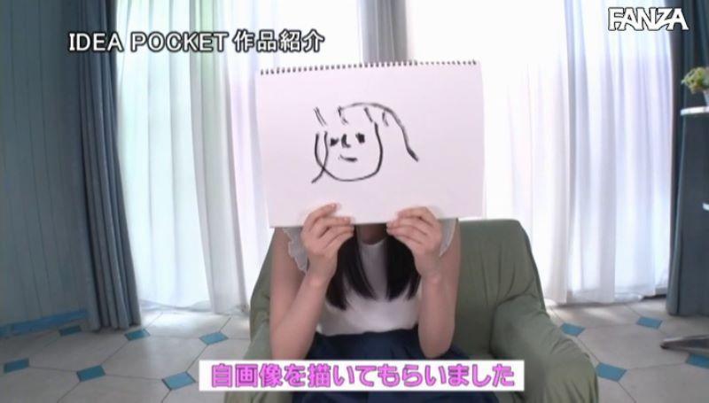 ピュア美少女 楓カレン エロ画像 19