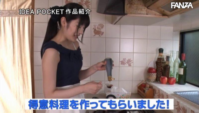 ピュア美少女 楓カレン エロ画像 31
