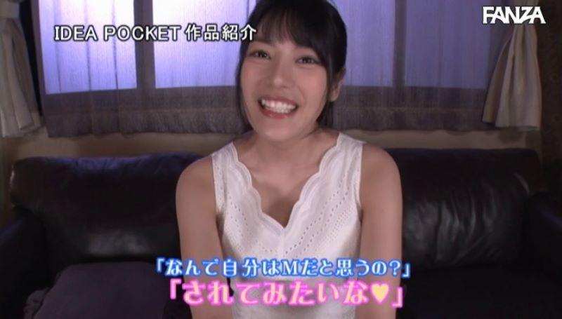 ピュア美少女 楓カレン エロ画像 34