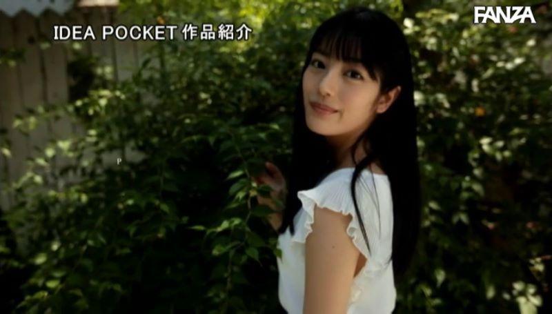 ピュア美少女 楓カレン エロ画像 38