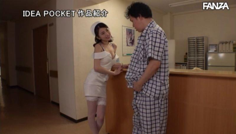 痴女ナース 亜矢瀬もな セックス画像 22