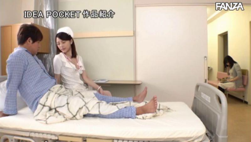 痴女ナース 亜矢瀬もな セックス画像 25