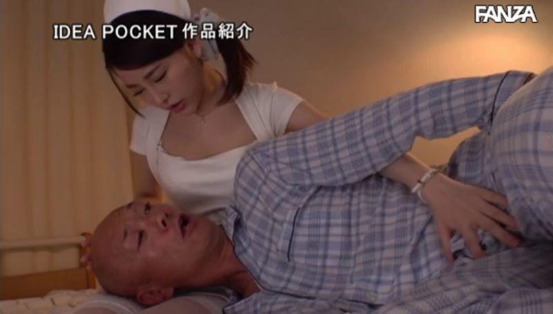 痴女ナース 亜矢瀬もな セックス画像 32