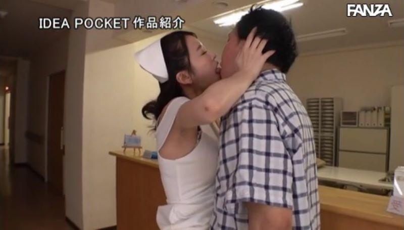 痴女ナース 亜矢瀬もな セックス画像 36