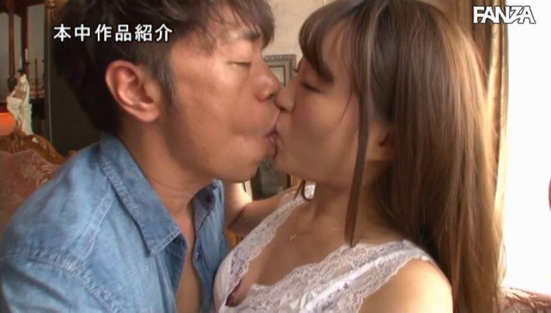 元アイドル松田美子の中出しセックス画像 21