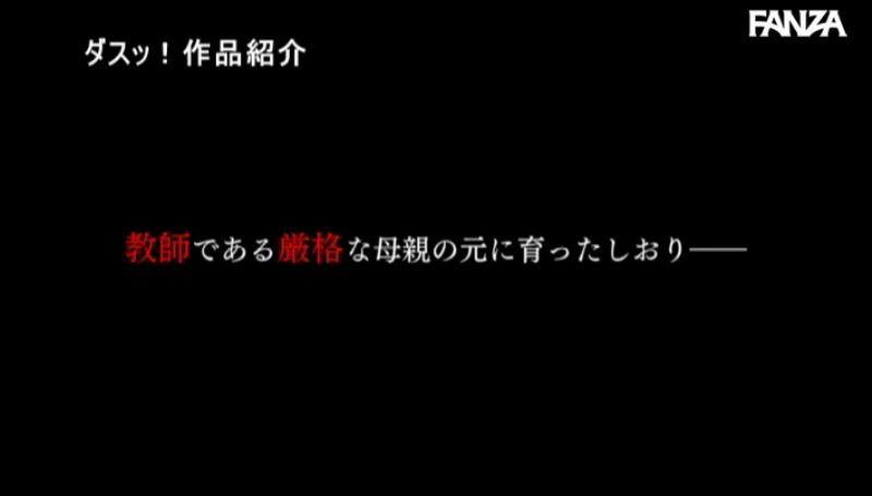 宮崎しおり デカマラ黒人セックス画像 27