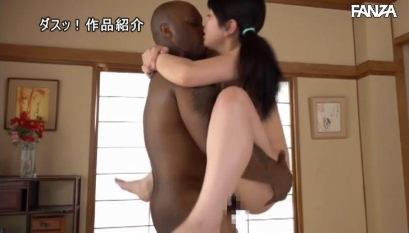 宮崎しおり デカマラ黒人セックス画像 74