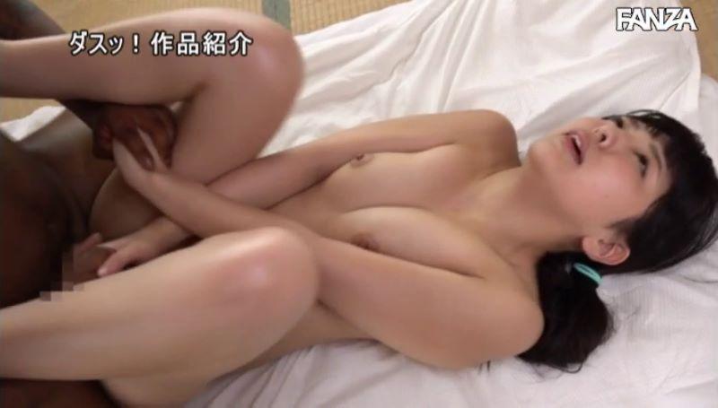 宮崎しおり デカマラ黒人セックス画像 75