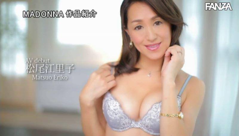キャリアウーマン 松尾江里子 エロ画像 25
