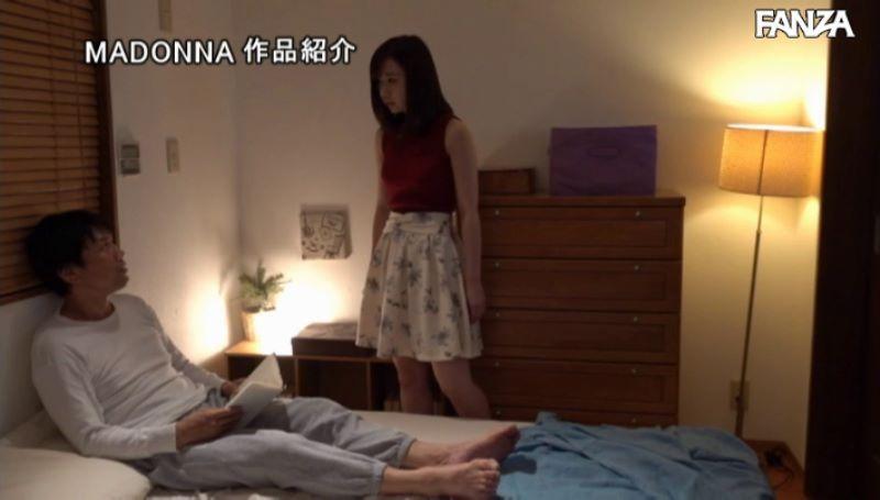 人妻・大浦真奈美の水泳教室セックス画像 29