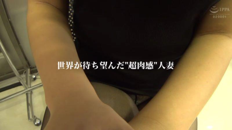 元CA人妻 篠崎かんな セックス画像 15