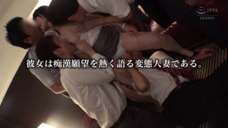 巨乳桃尻人妻 吉岡杏奈 セックス画像 20
