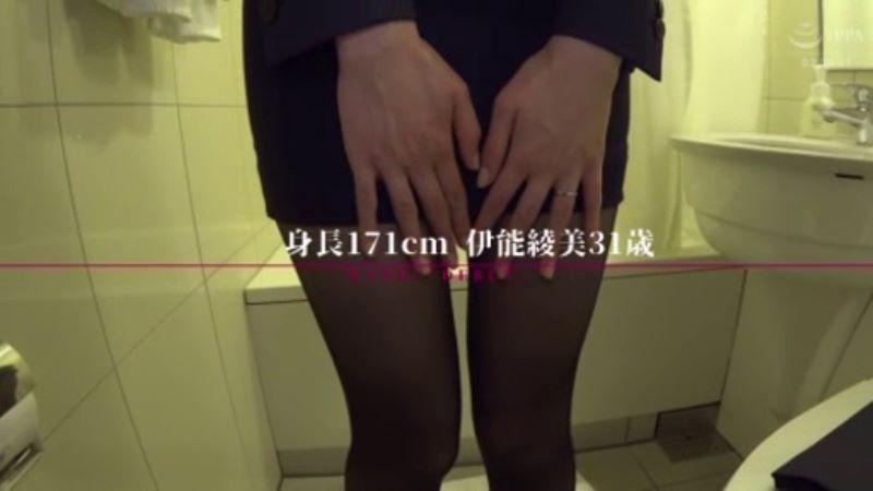 元モデル人妻 伊能綾美 エロ画像 13