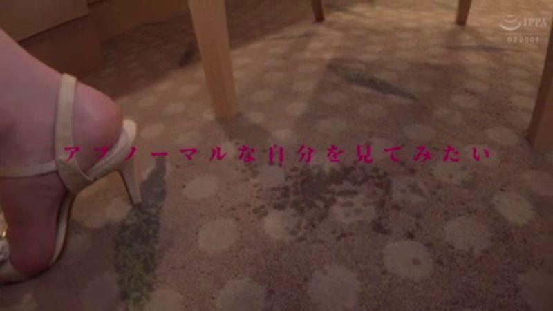 元モデル人妻 伊能綾美 エロ画像 25