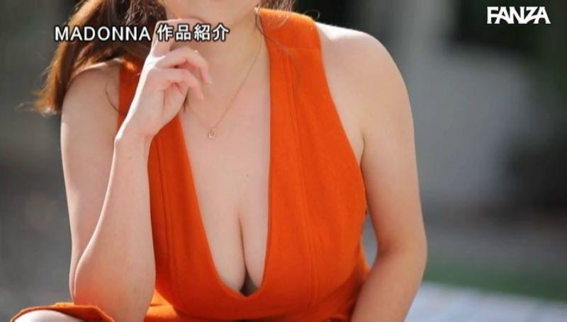 肉食系人妻 菅野真穂 セックス画像 24