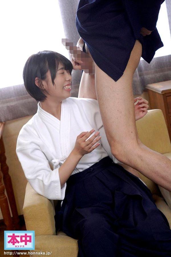 剣道美少女 凪咲いちる セックス画像 3