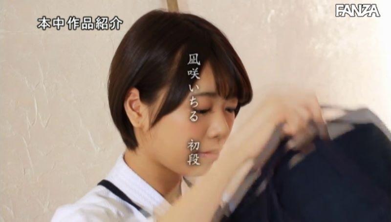 剣道美少女 凪咲いちる セックス画像 14