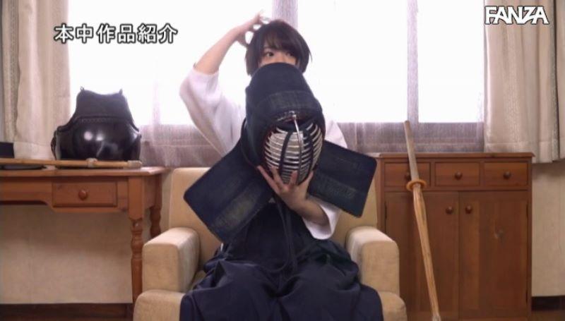 剣道美少女 凪咲いちる セックス画像 22